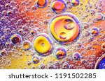 colorful abstract background.... | Shutterstock . vector #1191502285