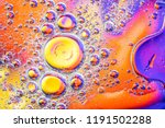 abstract background with... | Shutterstock . vector #1191502288