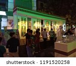 jeddah  a four day event is to... | Shutterstock . vector #1191520258