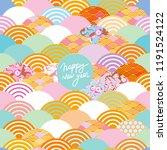 merry christmas card banner... | Shutterstock .eps vector #1191524122