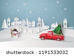paper art of merry christmas... | Shutterstock .eps vector #1191533032