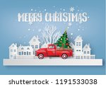 paper art of merry christmas... | Shutterstock .eps vector #1191533038