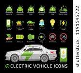 vector electric eco car color... | Shutterstock .eps vector #1191545722