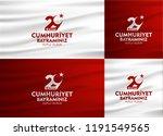 29 ekim cumhuriyet bayrami day...   Shutterstock .eps vector #1191549565