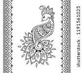 set of mehndi flower  peacock... | Shutterstock .eps vector #1191561025