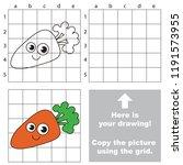 carrot vegetable smile funny ... | Shutterstock .eps vector #1191573955