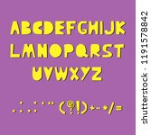 carved alphabet and punctuation ... | Shutterstock .eps vector #1191578842