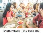 young friends doing breakfast... | Shutterstock . vector #1191581182