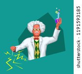 scientist in white coat | Shutterstock .eps vector #1191593185