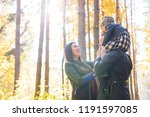 parenthood  fall and people... | Shutterstock . vector #1191597085