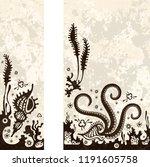 black figure pottery.ancient... | Shutterstock .eps vector #1191605758