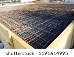 construction site of an... | Shutterstock . vector #1191614995