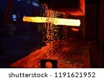 the process of forging metal in ... | Shutterstock . vector #1191621952