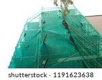 block building process | Shutterstock . vector #1191623638