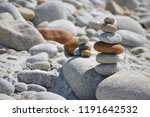 stone one on the other | Shutterstock . vector #1191642532