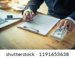 businessmen are working on... | Shutterstock . vector #1191653638