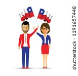 chile flag waving man and woman | Shutterstock .eps vector #1191657448