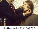 girl or pretty woman  adorable...   Shutterstock . vector #1191664702