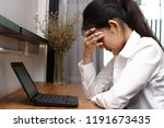 stressed overworked young asian ... | Shutterstock . vector #1191673435