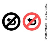 undo  arrow back ban ... | Shutterstock .eps vector #1191673852