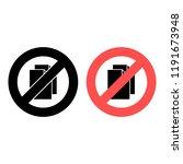 copy files ban  prohibition...