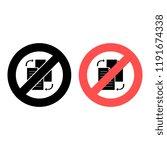 file sharing ban  prohibition...