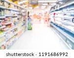 abstract blurred supermarket... | Shutterstock . vector #1191686992