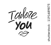 i adore you.   Shutterstock .eps vector #1191689875