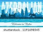 baku azerbaijan  city skyline... | Shutterstock .eps vector #1191698545