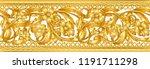 Seamless Golden Ornamental...