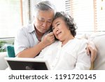 sad frustrated mature old woman ... | Shutterstock . vector #1191720145