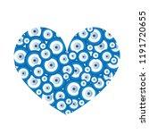 heart with blue evil eyes... | Shutterstock .eps vector #1191720655