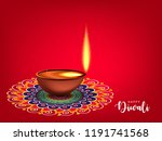 happy diwali wallpaper design... | Shutterstock .eps vector #1191741568
