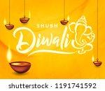 happy diwali wallpaper design...   Shutterstock .eps vector #1191741592