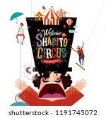 circus  vector illustration on...   Shutterstock .eps vector #1191745072