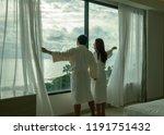 couple of asian lover  in... | Shutterstock . vector #1191751432