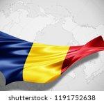 romania flag of silk and world... | Shutterstock . vector #1191752638