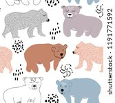 seamless pattern with cute... | Shutterstock .eps vector #1191771592