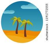 cartoon nature landscape with... | Shutterstock . vector #1191772555