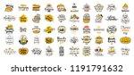 thanksgiving day. 50 in 1. logo ...   Shutterstock .eps vector #1191791632