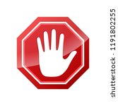 stop red sign icon with white... | Shutterstock .eps vector #1191802255