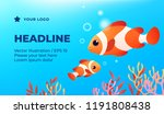2 clown fish   advertising... | Shutterstock .eps vector #1191808438