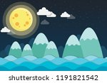 mountain landscape and full... | Shutterstock .eps vector #1191821542