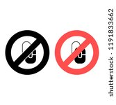 computer mouse ban  prohibition ...