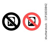 hard disk ban  prohibition icon.... | Shutterstock .eps vector #1191833842