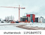 new complex of apartment... | Shutterstock . vector #1191869572