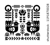 decorative black and white...   Shutterstock .eps vector #1191870028