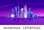 futuristic neon city  the... | Shutterstock .eps vector #1191876262