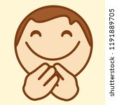 emoticon with happy smiley that ... | Shutterstock .eps vector #1191889705