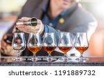 bartender professional... | Shutterstock . vector #1191889732